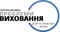 http://zbirnyk.ipv.org.ua/components/com_jshopping/files/img_products/full_logo233.png