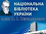 Scientific Periodicals of Ukraine
