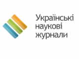 Ukrainian Scientific Journals